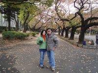 Kenny & Jean at Ueno Koen