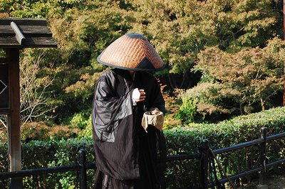 Kyoto Beggar