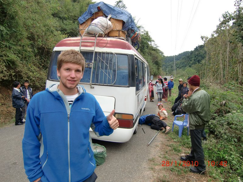 Punktering i Laos