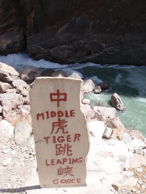 Tiger leaping Gorge 217