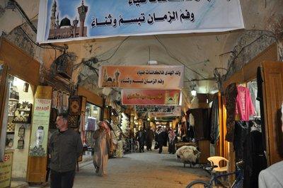 Aleppo__23_.jpg