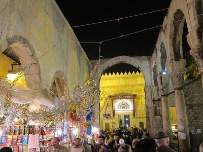 Damascus__..-Nafura.jpg