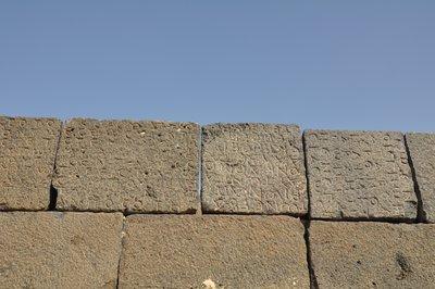 Desert_Castles__78_.jpg