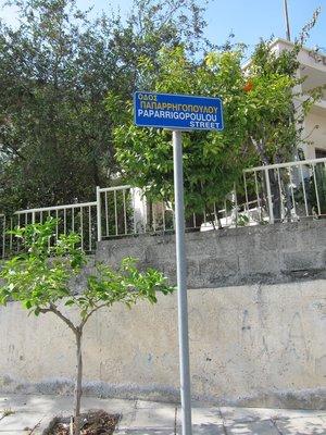 Larnaka__13_.jpg