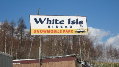 """""""White isle NISEKO (ホワイトアイルNISEKO)"""""""