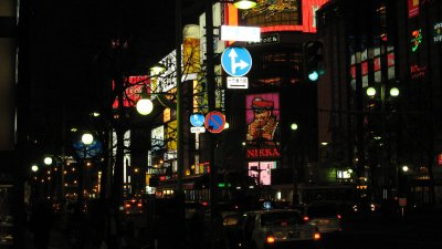 Night Street ard Sapporo