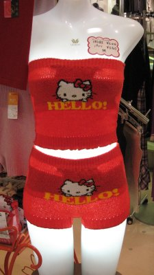 Kawaii Hello Kitty Undergarment