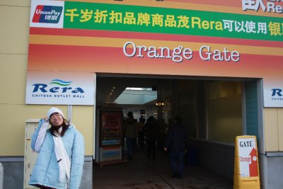Chitose Outlet Mall Rera Orange Gate