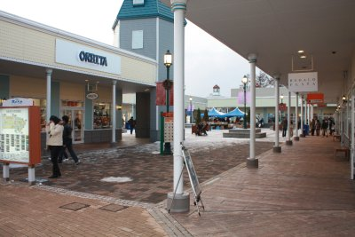 Shots from Chitose Outlet Mall Rera