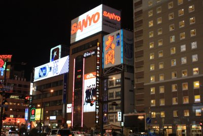 Sapporo Street