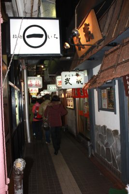 Ramen Street