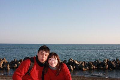 Ocean!!!