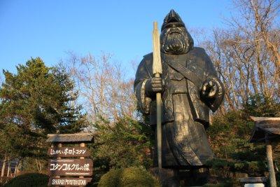 Ainu Museum Founder Statue