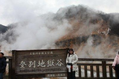Noboribetsu Jigokudani (地狱谷)