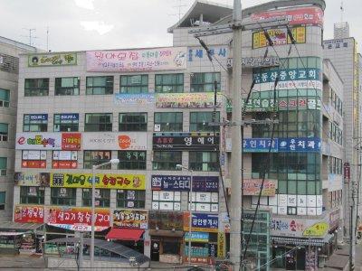 Anyang_building.jpg