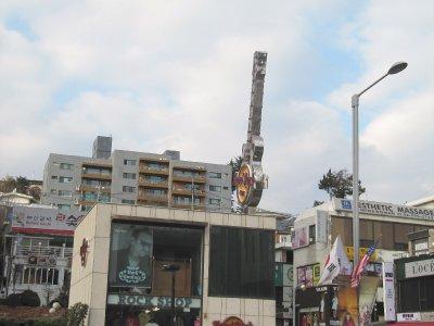 Etaewon.jpg