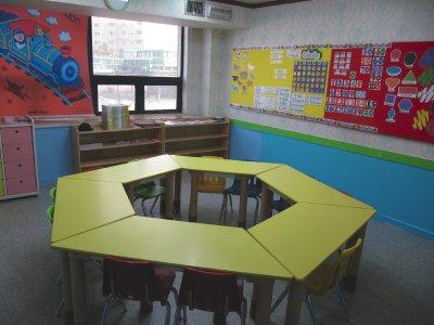 My_Classroom_1.jpg