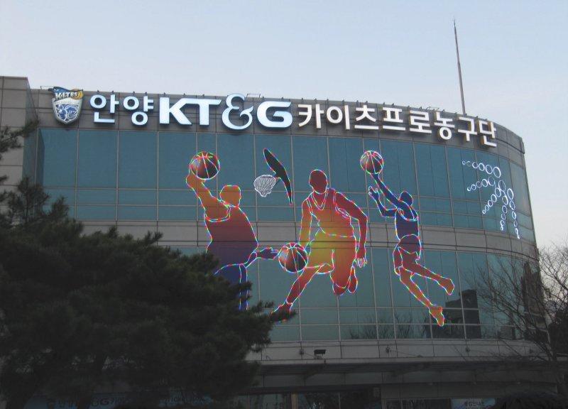 Anyang Arena