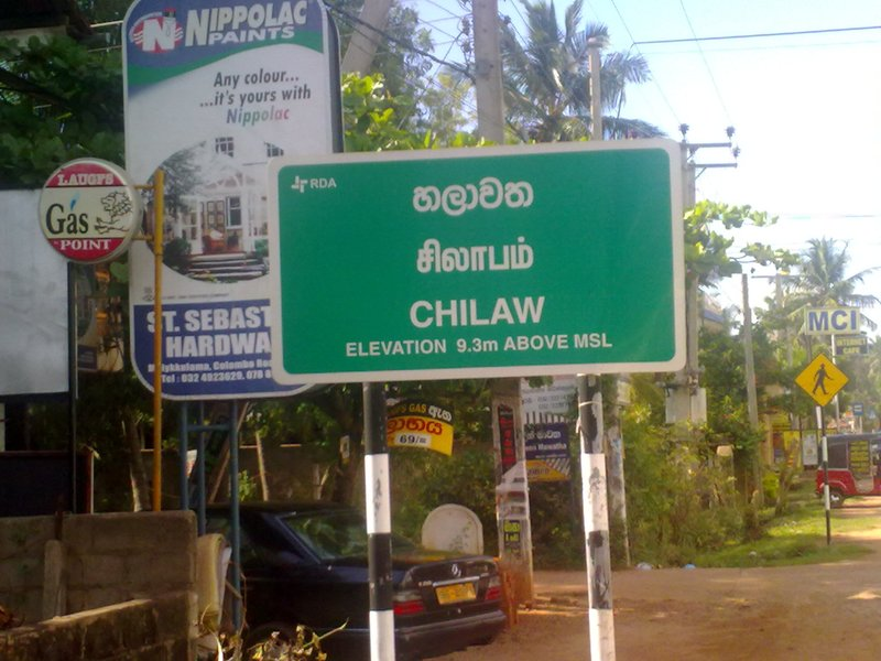 Chillaw table