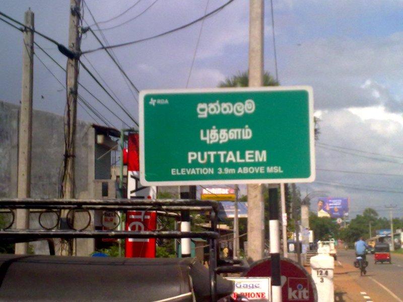 Puttalem