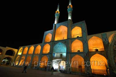 Amir Chakhmagh Mosque, Yazd, Iran
