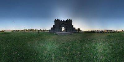 Qubaa Castle