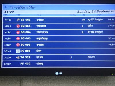 where´s my flight ? - Dhaka