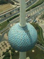 View from Inside Kuwait Towers