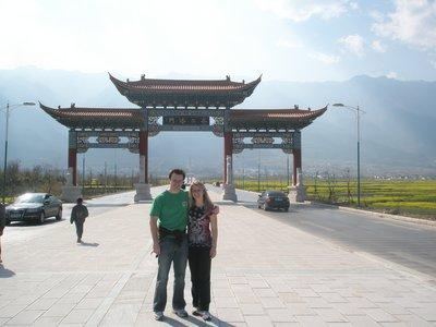 Gate in Dali