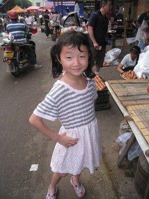 Jian Siyi