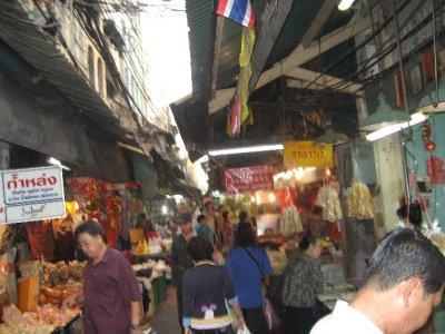 Chinatowne