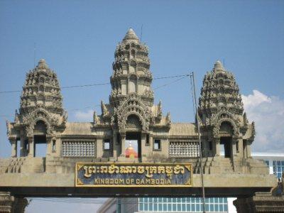 Poi Pet, Cambodian Border