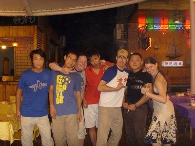 My best friend's in China