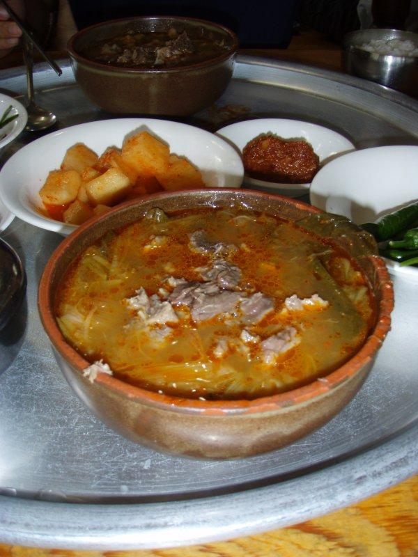 Bo Shin Tang - Dog Soup