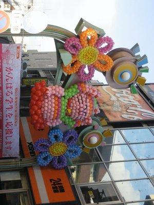 entrance to harjuku steet