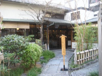 Exterior of Matsuya Rest.--handmade soba noodles