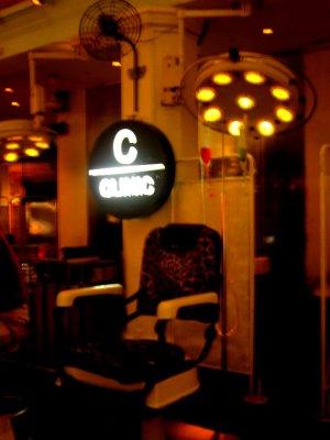 The clinic bar in Clarke quay