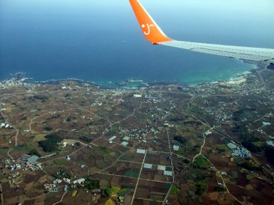 jeju air welcomes you to jeju island!