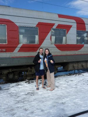 outside the Russian Train