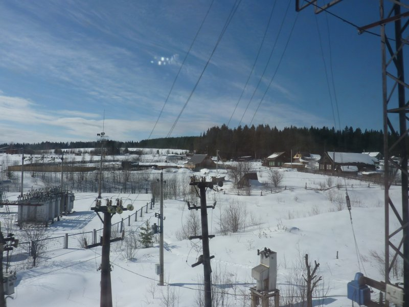 Russia countryside