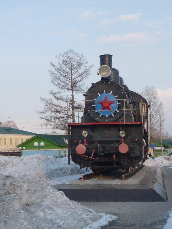 P1010125