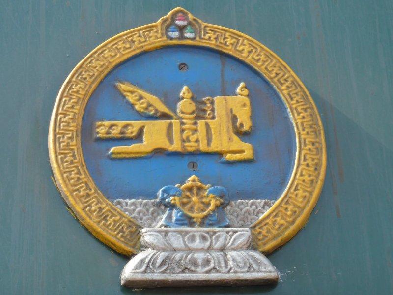 Mongolian Emblam