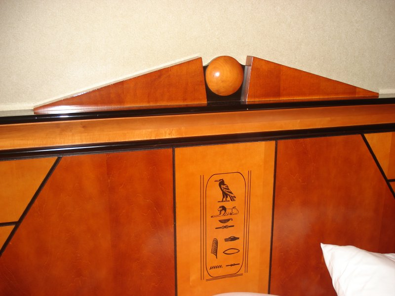 Bed back board in Luxor Hotel room