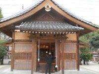 JP-Hakata-kago-shrine.jpg