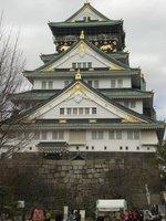 JP-osaka-castle-tower.jpg