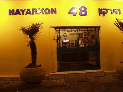 Hayarkon-48