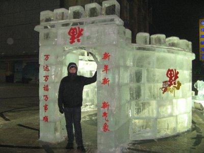Ice minicastle