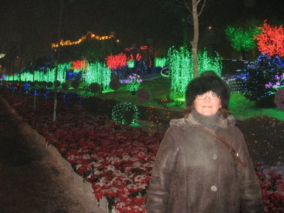 Harbin: nice illumination of the city