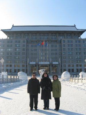 Harbin Engineering University