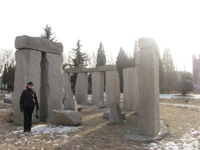 mini-Stonehenge